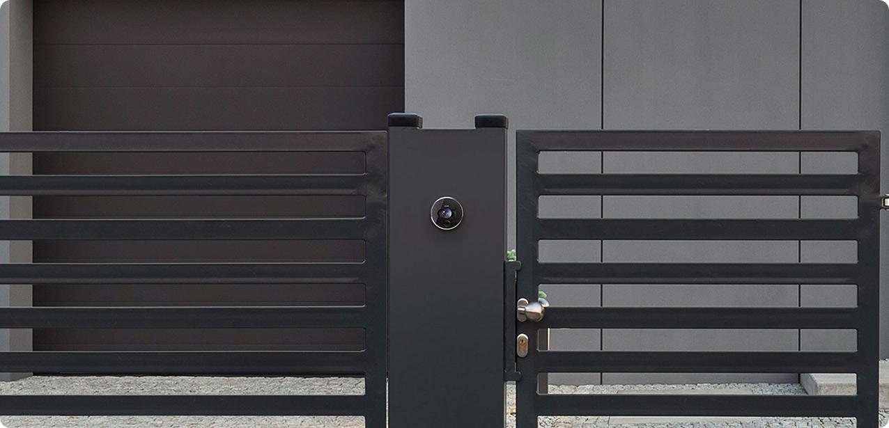 Intercom portes acces